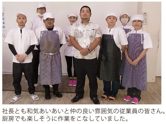 株式会社東屋さん写真4
